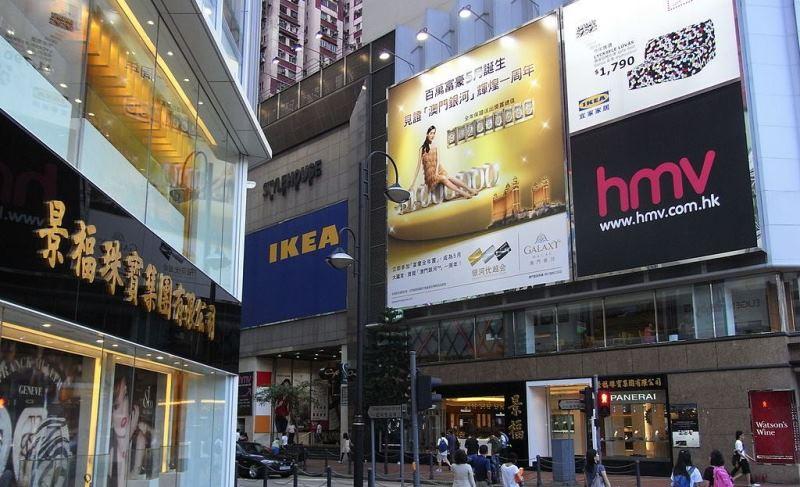 Publicidad outdoor en Hongkong
